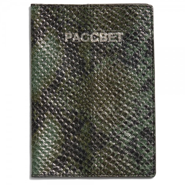 Housse Passeport Paccbet Passport Cover PACC7K008 Green
