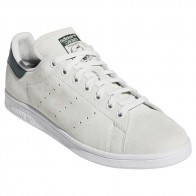 Adidas Stan Smith ADV Sand White Gold