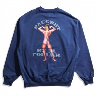 Sweat Paccbet ( Rassvet ) PACC8T023 Navy