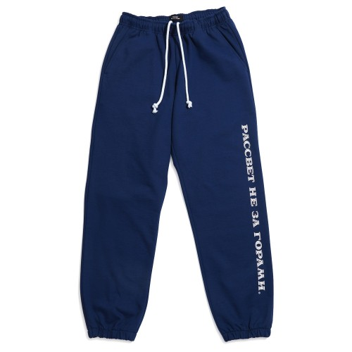 Pantalon Paccbet PACC8P022 Trackpants Navy