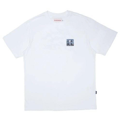 """Tee Shirt Victoria HK x Yat Pit """" With Love"""" Lin Flame Tee White"""
